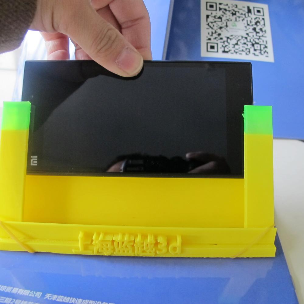 小米手机支架  背面还有充电宝的位置 解放您的双手