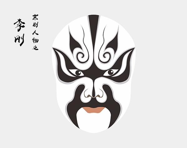 3D京剧脸谱系列之李刚