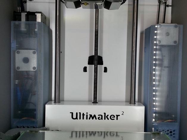 Ultimaker 2 伺服电机罩,盖子带风扇版本