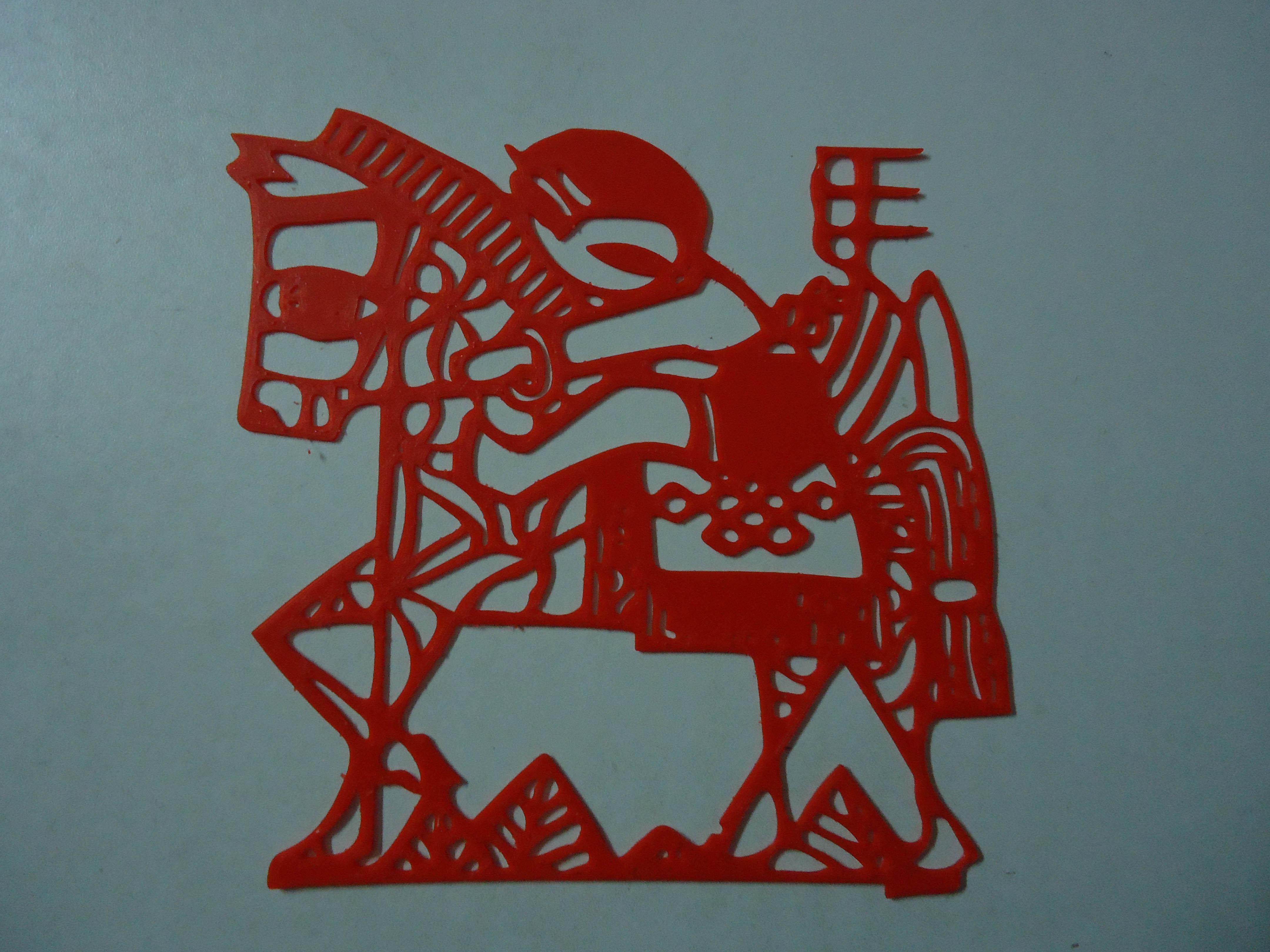 立体剪纸 十二生肖 马