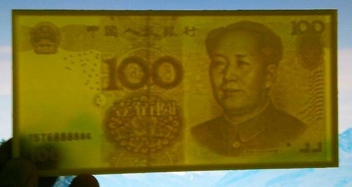 100元印钞板