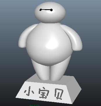 卖萌的萌大白萌小白(底座文字可改),留念! 3D打印模型渲染图