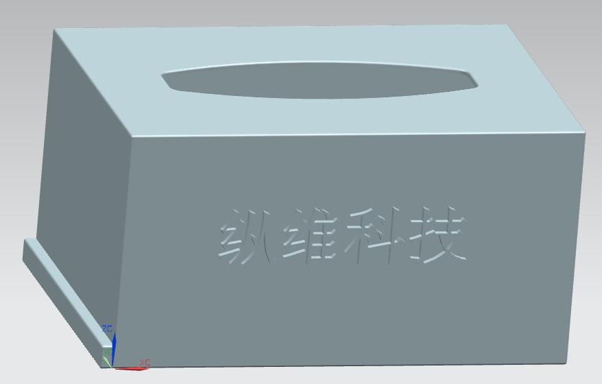 纸巾盒设计