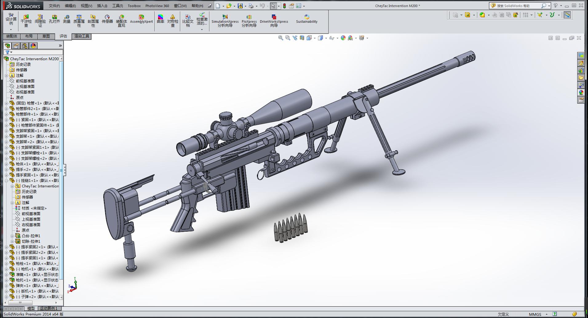 狙击步枪 3D打印模型渲染图