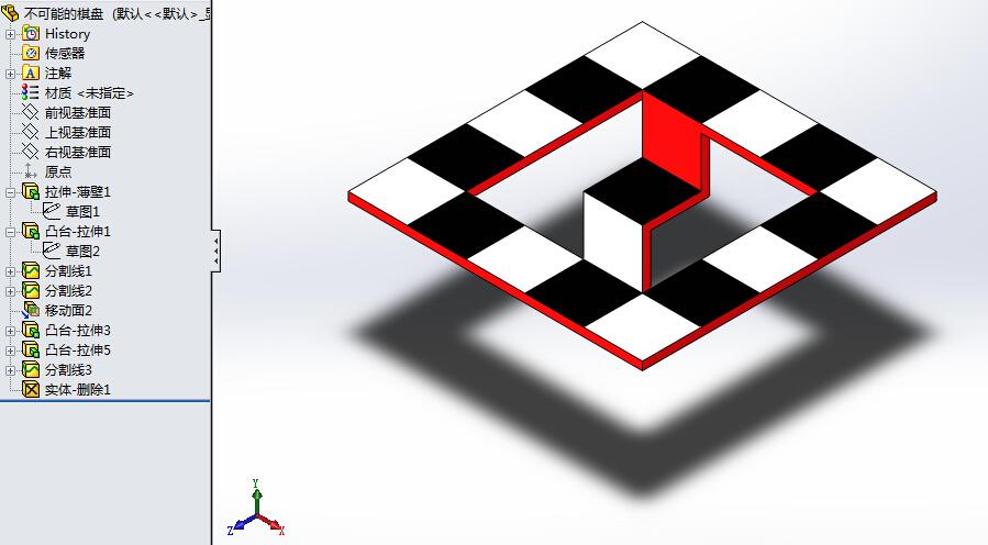 不可能的棋盘,建模服务,3d打印服务