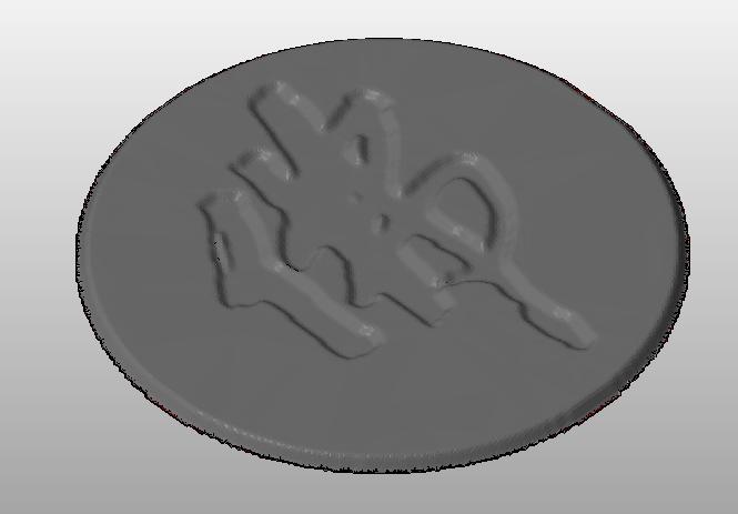 波若波罗密多心经桶 盖部分 3D打印模型渲染图