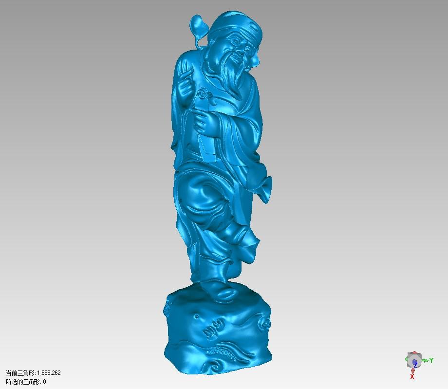 曹国舅 3D打印模型渲染图