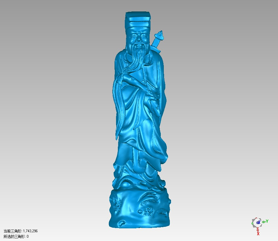 八仙-吕洞宾 3D打印模型渲染图