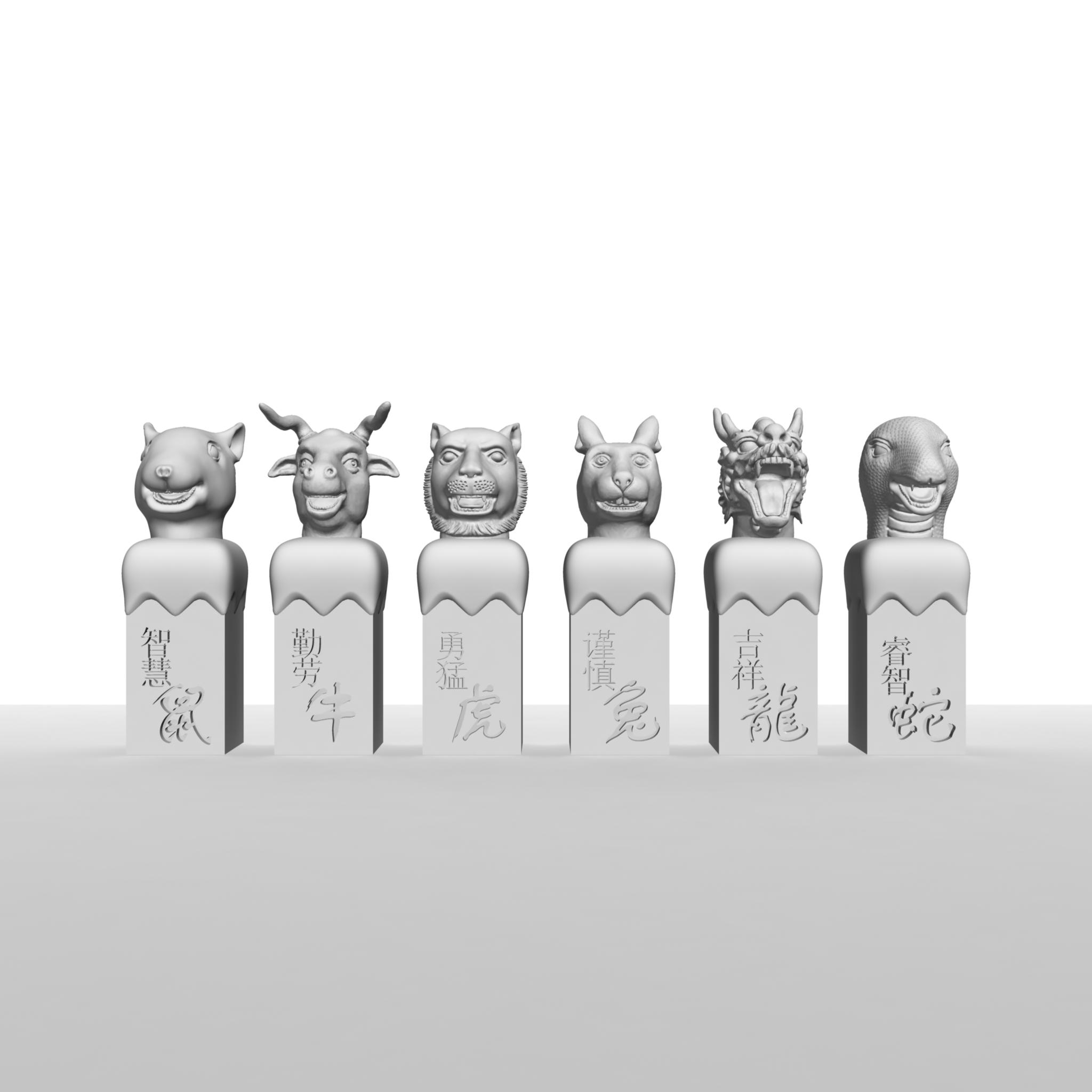 十二生肖兽首印章系列—全十二兽首印章