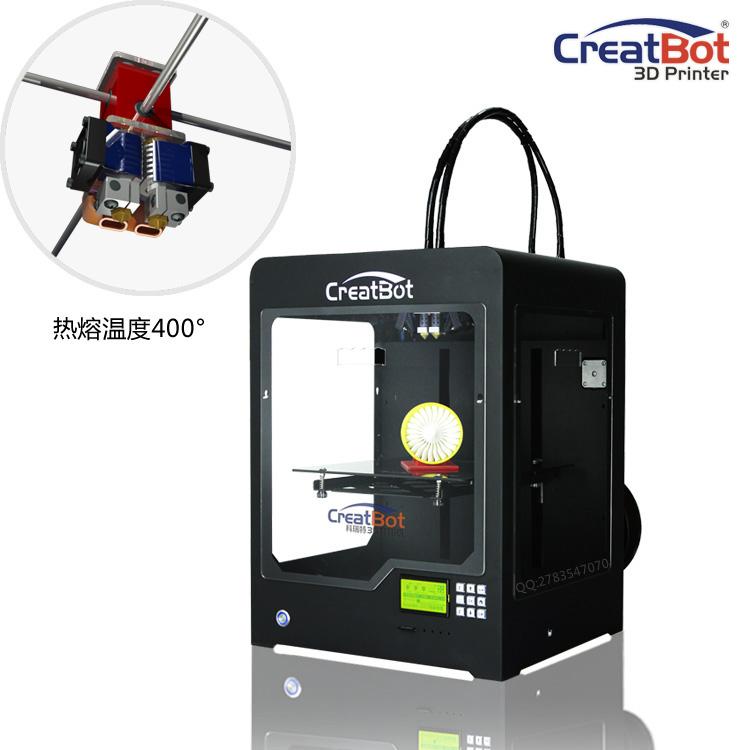 Creatbot 3D打印机 DX02