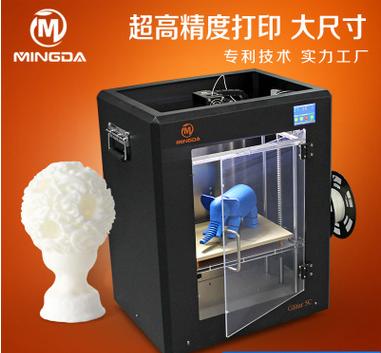 深圳洋明达3D打印机 Glitar 5C 高效工业级桌面3D打印机