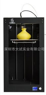 深圳大试实业 3D打印机高精度工业级三维立体金属打印机超大3d打印机定做