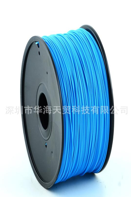 深圳华海天 3D打印耗材/PLA夜光耗材/夜光蓝/夜光绿/长效夜光10个小时以上