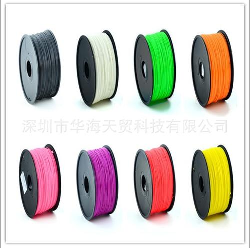 深圳华海天 3D打印耗材 PLA耗材 PLA高韧性 适用于3D桌面级打印机