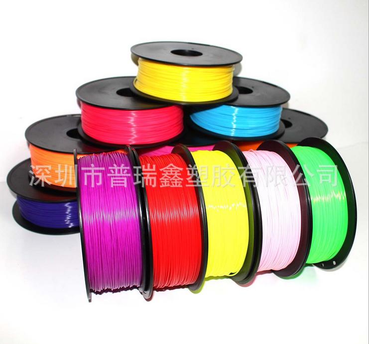 深圳普瑞鑫 3d打印机耗材pla3d耗材1.75mm3d打印笔专用耗材深圳工厂