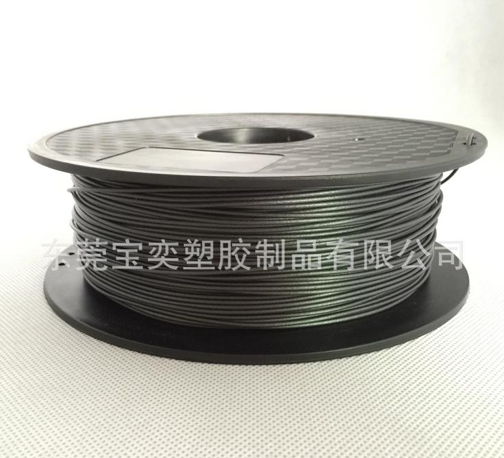 东莞宝奕 碳纤维3D打印耗材 高硬度打印耗材 碳纤维耗材