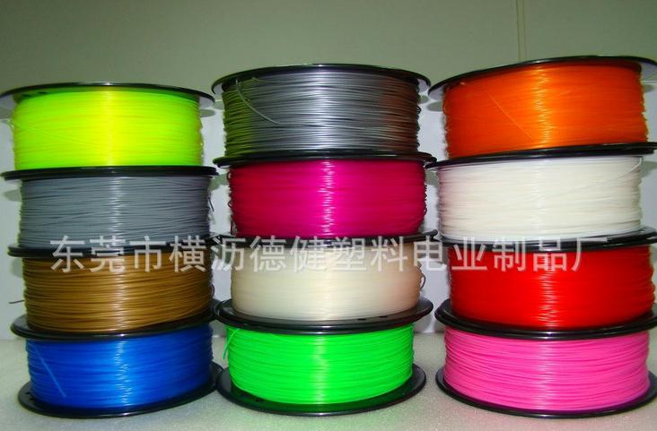 东莞横沥直销3D打印机耗材/各色PLA打印胶条耗材/3.0/1.75