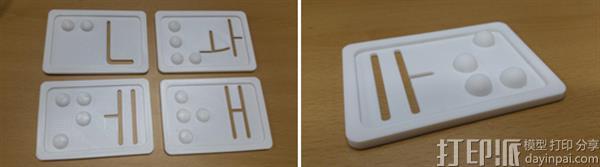 韩国科研团队研发3D打印触觉学习工具 帮助视障人群.jpg