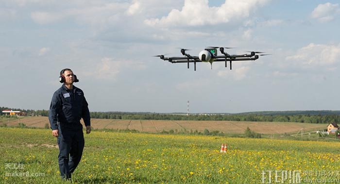 俄罗斯正在开发带3D打印引擎驱动的无人机.jpg