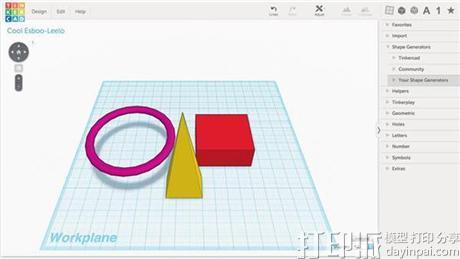 盘点十款评价最高的免费3D建模软件 3D打印必备利器.jpg