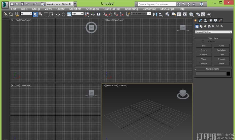 3ds max建模教程:创建蘑菇灯模型