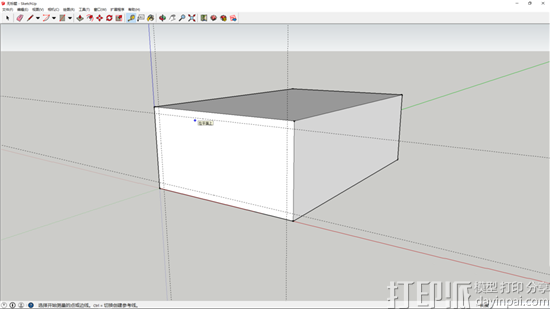 sketchup建模教程:绘制橡皮擦的3D模型