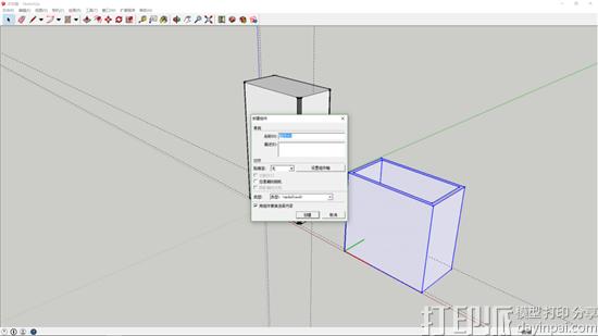 sketchup建模教程:绘制橡皮擦的亚洲通