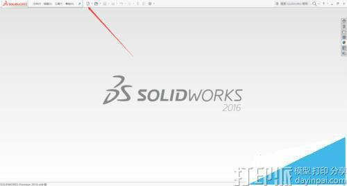 solidworks建模教程:绘制红色的心形曲面模型