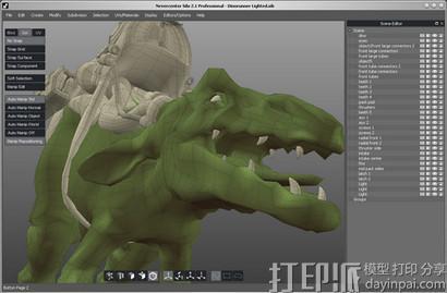3D建模软件--Nevercenter Silo