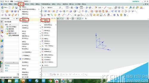UG建模教程:绘制梯台模型