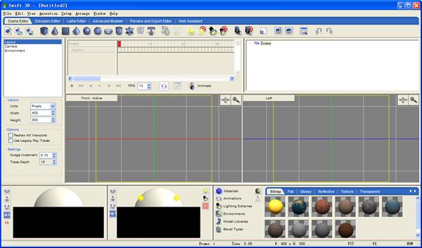亚洲通制作软件--Electric Rain Swift3D