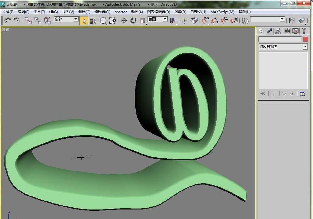 3dmax建模教程:制作一个@样式的沙发模型