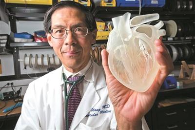 全球首个亚洲通官网注册柔性心脏诞生 亚洲通官网注册概念股迎风口