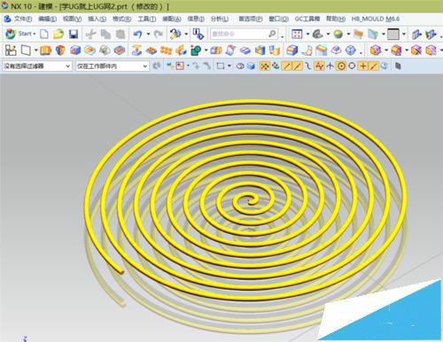 UG建模教程:蚊香型螺旋线设计
