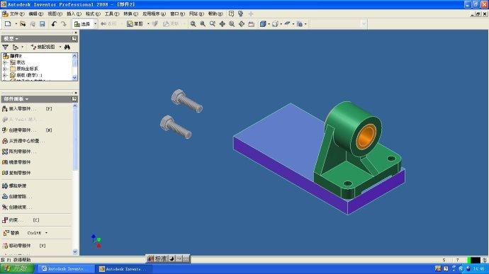 autodesk inventor中如何把标准件调出来修改?