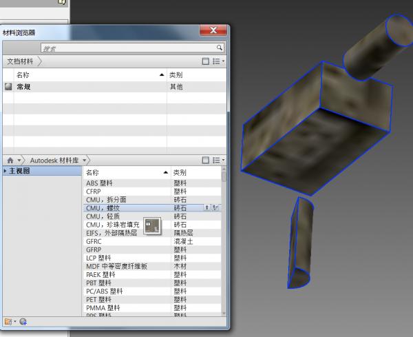 autodesk inventor中如何添加文字?