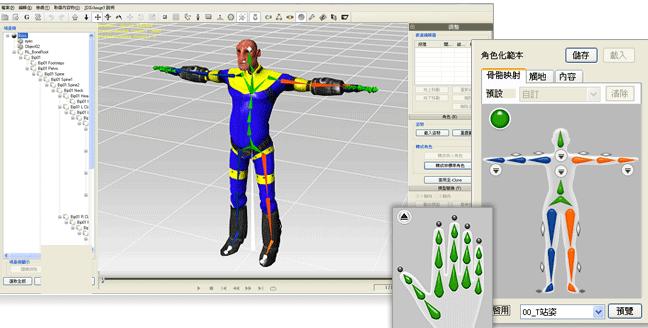 3D模型转换编辑软件--3DXchange