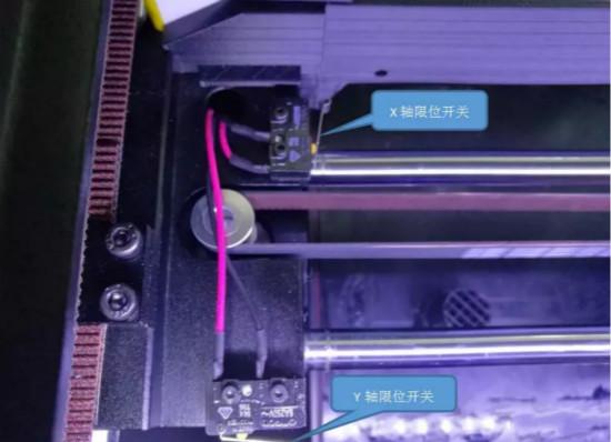 3d打印机X轴上打印头无法归位但是可以移动,是什么原因?