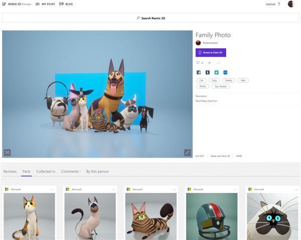 微软旗下的3D模型在线共享平台Remix 3D新增两大功能