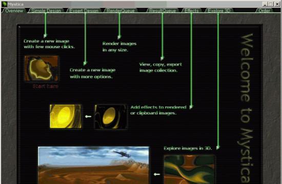 3D图片制作工具--Mystica