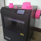 今朝3D打印工作室