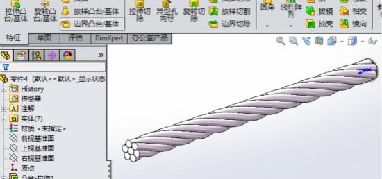 solidworks建模教程:绘制钢丝绳模型