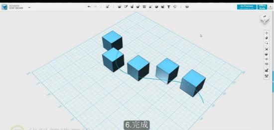 autodesk 123D中路径阵列命令的使用方法