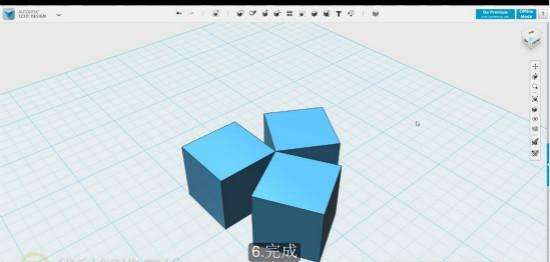 autodesk 123D中环形阵列命令的操作技巧