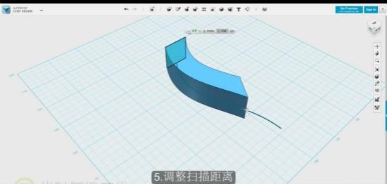 autodesk 123D中扫掠命令的使用方法