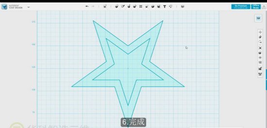 autodesk 123D中草绘偏移命令的操作技巧