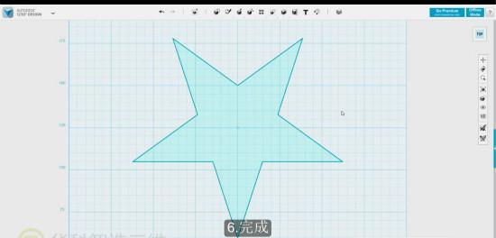 autodesk 123D中草绘修剪命令的使用技巧