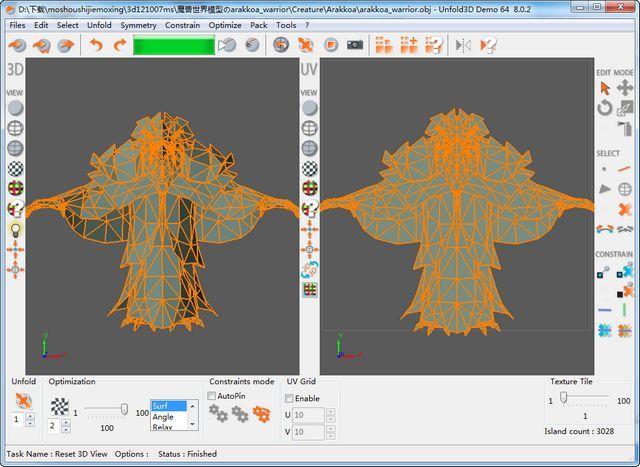 3D建模软件--Unfold3D