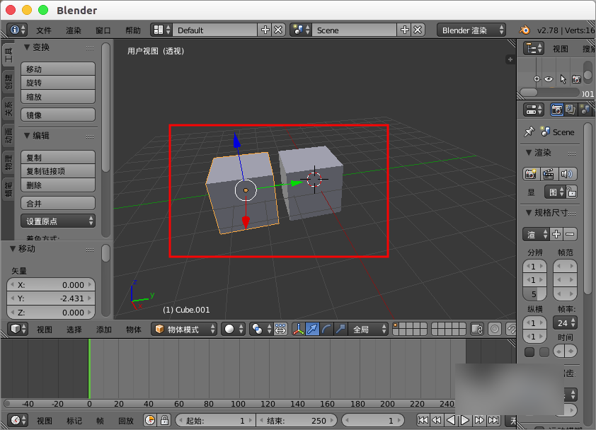 3D建模软件Blender中复制模型的方法
