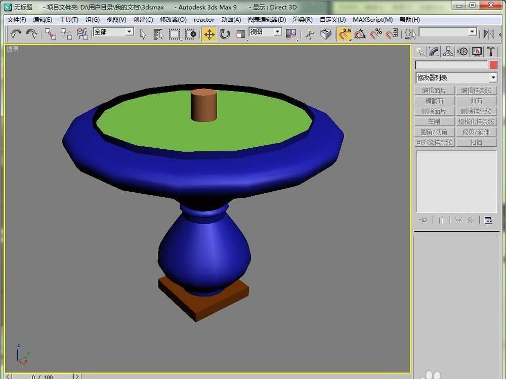 3dmax建模教程:绘制小区景观喷泉模型